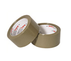 48mm x 75m Tape – Brown